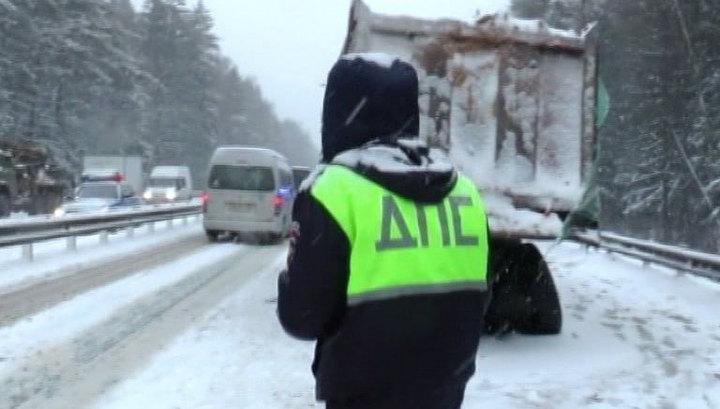 В ДТП в Подмосковье погибли три человека