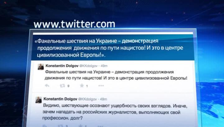 http://cdn.static1.rtr-vesti.ru/p/xw_1044352.jpg