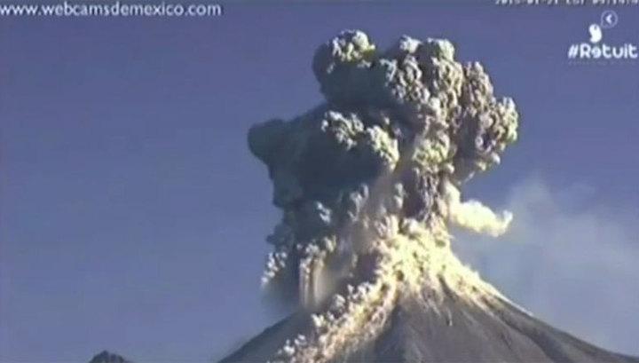 Вулкан Тиздар Фотографии Отзывы посетителей