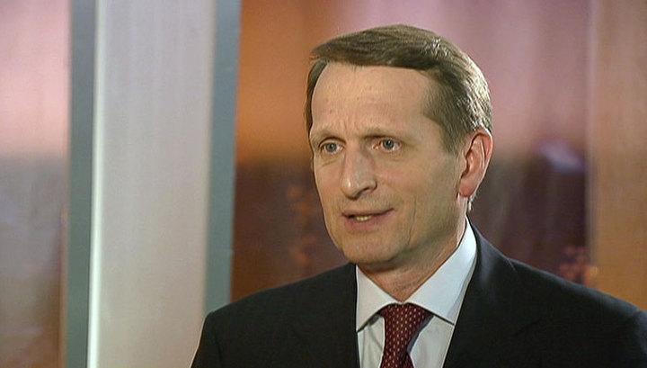 Спикер Госдумы предложил депутатам обсудить сокращение своих зарплат