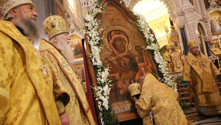 В Москве верующие смогут поклониться ...: vesti.ru/doc.html?id=2320379