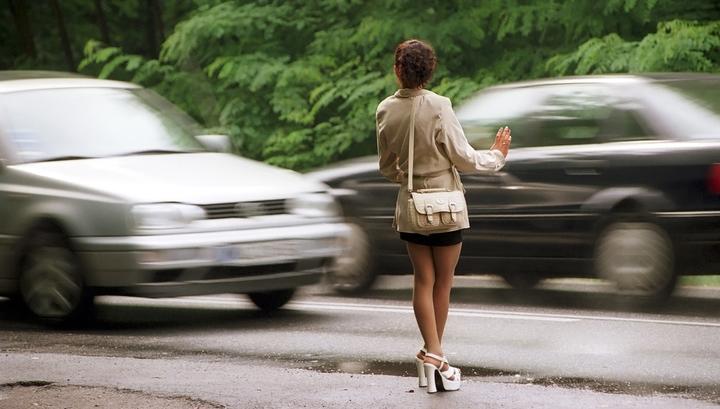 снять проститутку в патонге