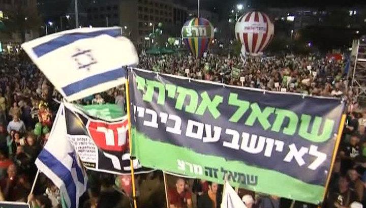 В тель авиве прошел митинг протеста