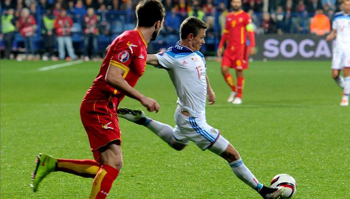 Россия черногория неоконченная игра