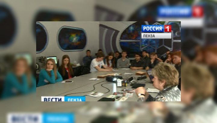 Вести.Ru: Форум