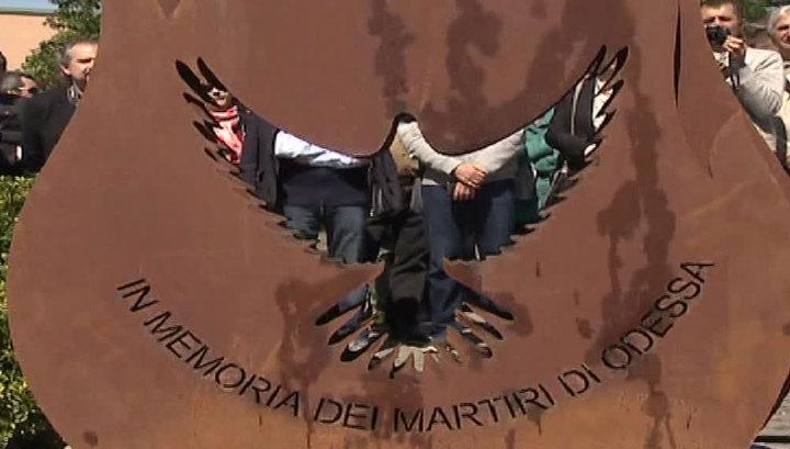 В Италии открыли памятник жертвам одесской трагедии