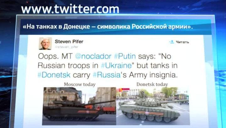 http://cdn.static1.rtr-vesti.ru/p/xw_1090465.jpg