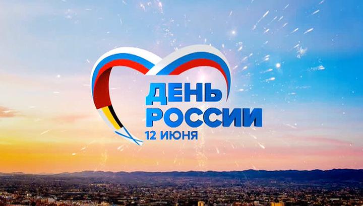 Новости россии сегодня 2016 г