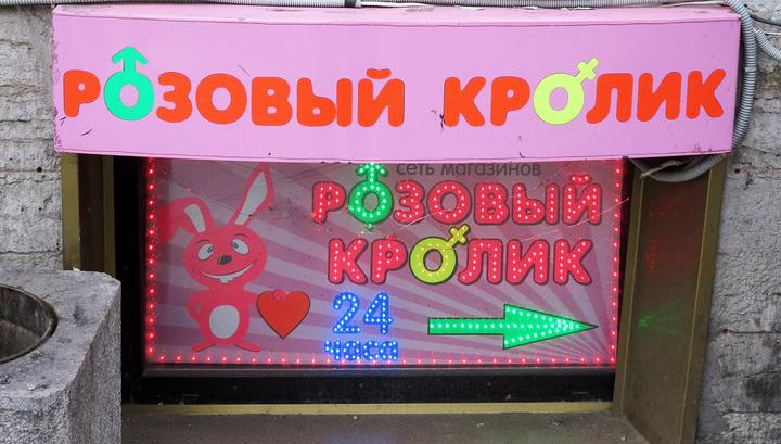 intim-igrushki-spb