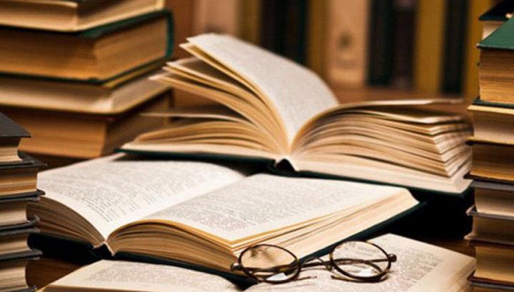 Половина россиян вообще не читает книг