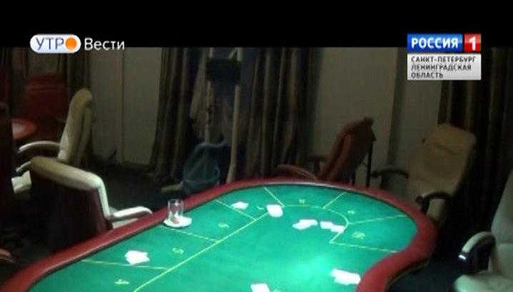 Подпольные казино в коломне клуб казино парадиз