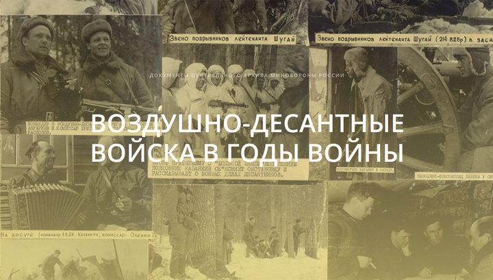 http://cdn.static1.rtr-vesti.ru/p/xw_1129031.jpg