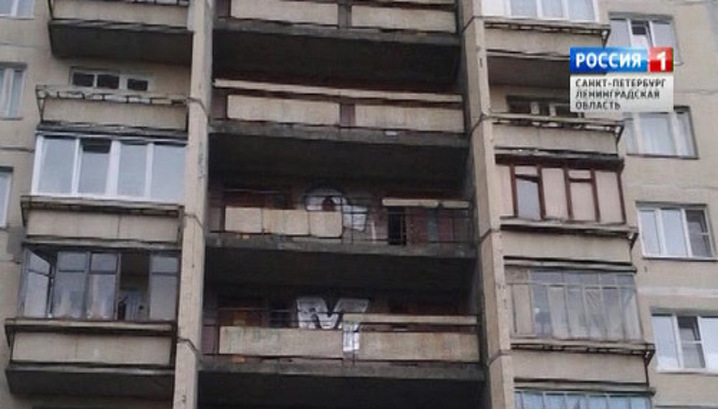 За упавший кусок балконной плиты ответит мастер жилищно-эксп.