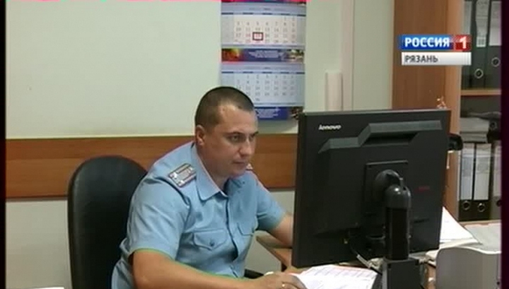 "ГТРК ""Ока"""