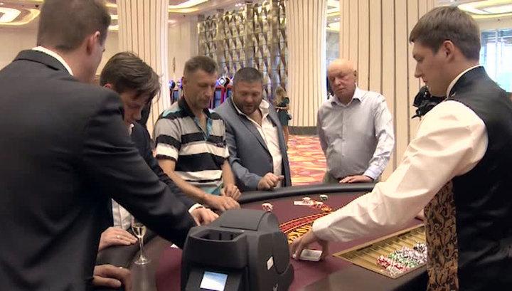 Дальний Восток откроет первое легальное казино