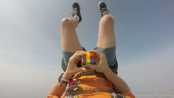 Парашютист собрал кубик Рубика в свободном падении