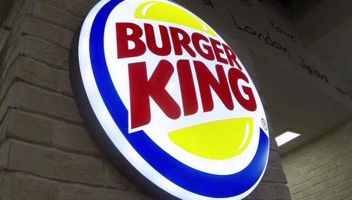 """ресторанов """"Бургер Кинг"""""""