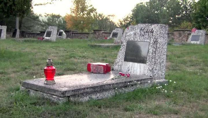 В Польше опять осквернили могилы советских солдат