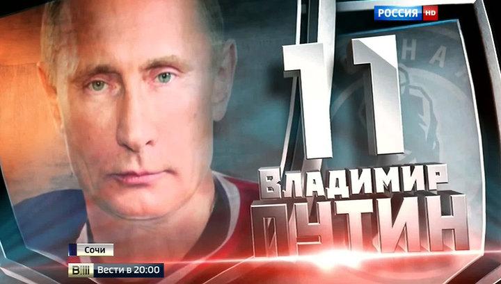 http://cdn.static1.rtr-vesti.ru/p/xw_1158756.jpg