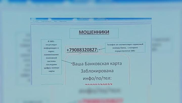 """ГТРК """"Мурман"""""""