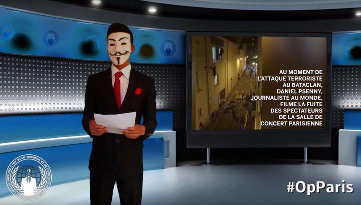 Хакеры из Anonymous объявили войну ИГ