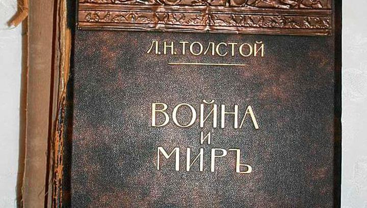 Последние Новости России Украины и мира - 24СМИ
