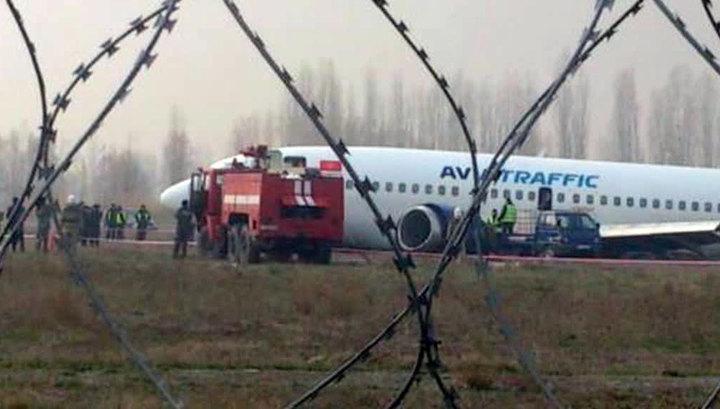 Boeing пришлось совершить аварийную посадку в Киргизии