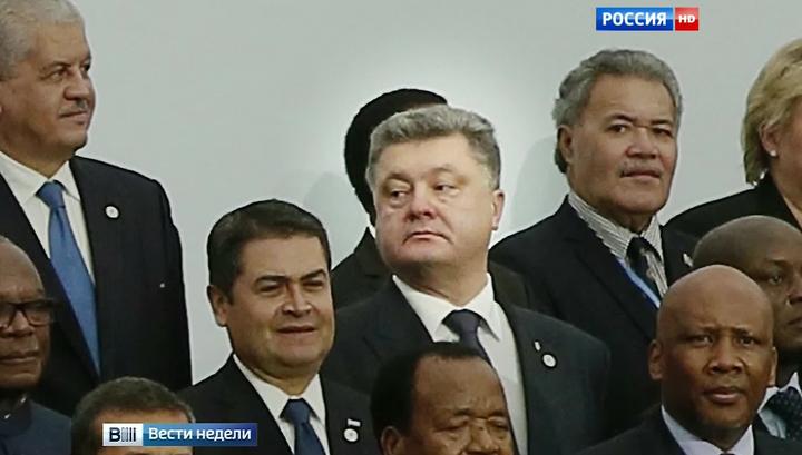 http://cdn.static1.rtr-vesti.ru/p/xw_1185947.jpg