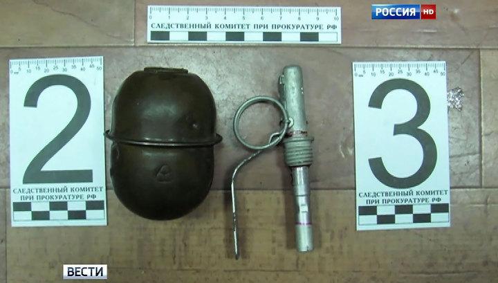 o_1186387 Разыскивается уроженец Кавказа, бросивший гранату в центре Москвы Антитеррор / терроризм Люди, факты, мнения