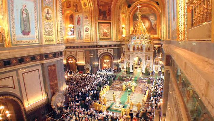 служба знакомств для православных христиан