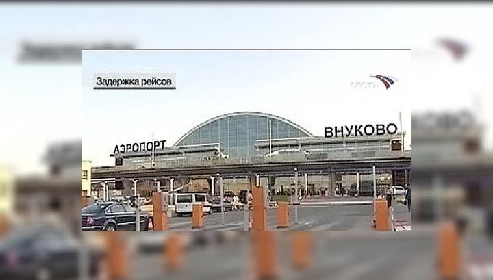Гостиницы в аэропорту внуково