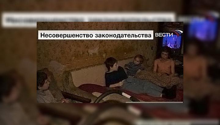 дети снимают на камеру секс родителей:
