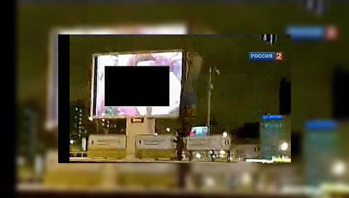 Порно на большом рекламном экране