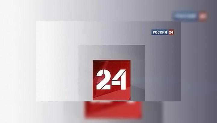 но 24: