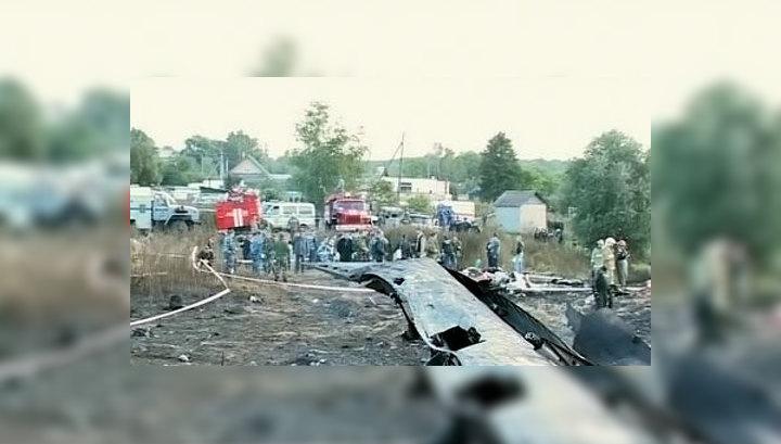 Катастрофа под Ярославлем: