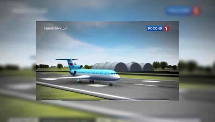 разговор экипажа Як-42: