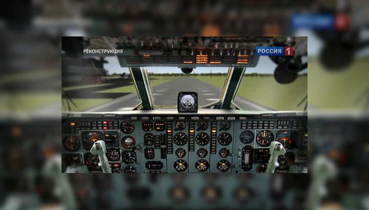 в катастрофе Як-42