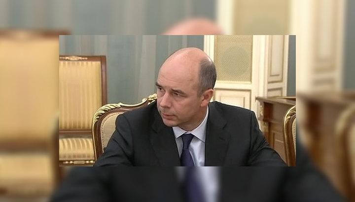 Антон силуанов об этом заявил премьер