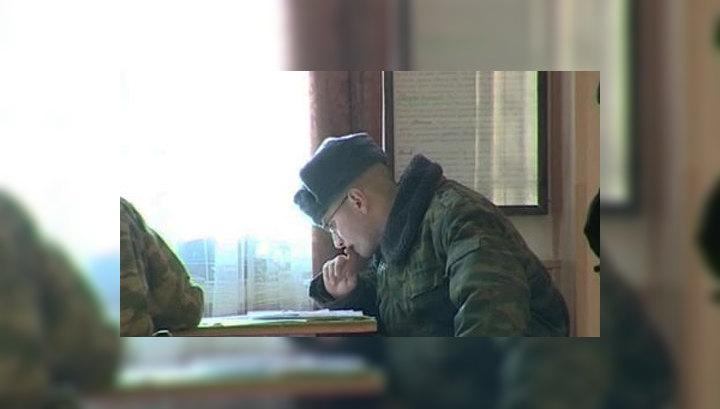 Вести.Ru: Российские солдаты будут щеголять в плюшевых носках