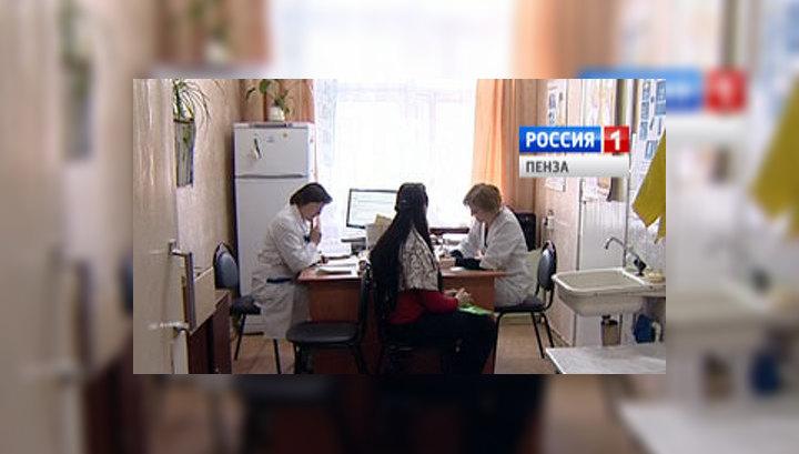 Поликлиника подбельского 1 регистратура телефон