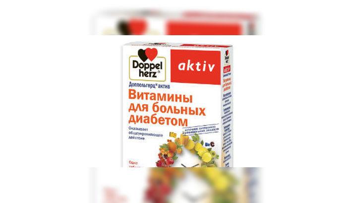 Запах изо рта при диабете не ацетон
