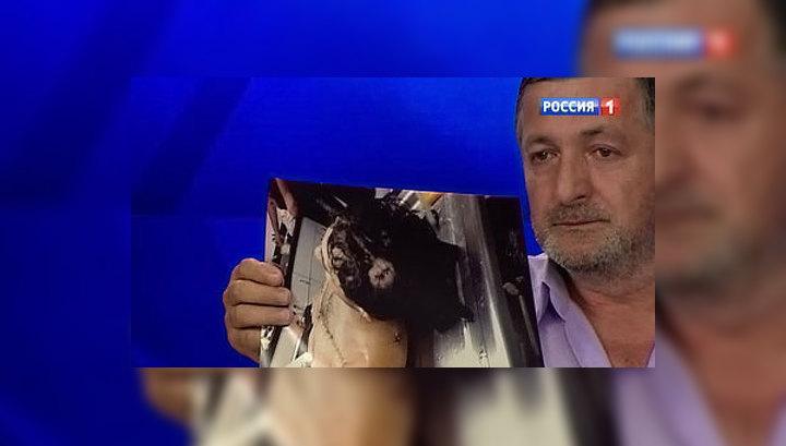 в москве убили ведущего расследование: