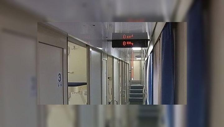 Двухэтажные поезда разгрузят