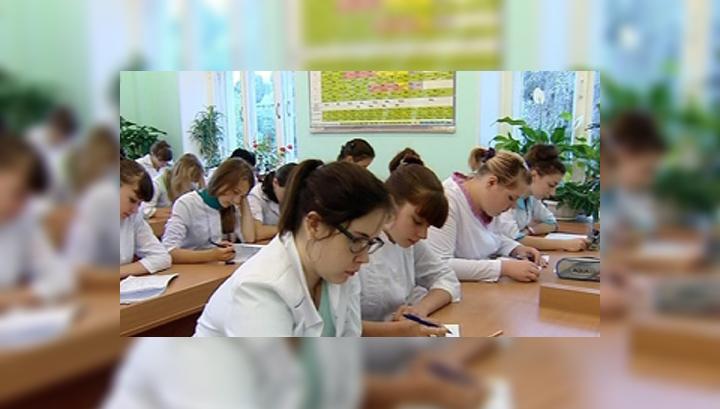 Новости новосибирска сегодня видео онлайн