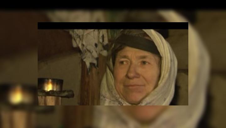 Агафья лыкова получила подарки ко дню