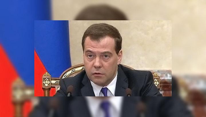 Новости г.рубцовска
