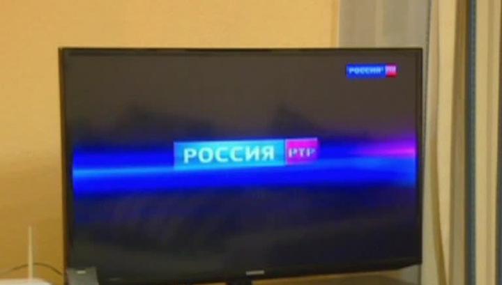 россии смотреть: