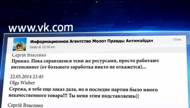 Форум Сибири-Изображение