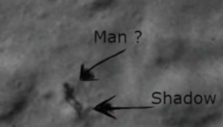 На Луне обнаружили силуэт пришельца