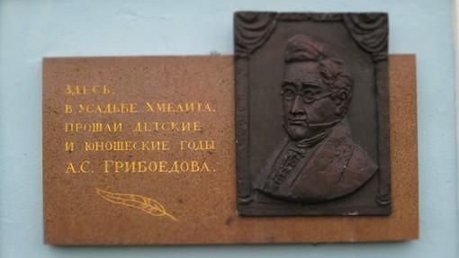 Автор: Нина Бакланова